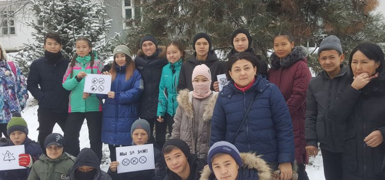 Городской флешмоб  «Алматы без наркотиков и табачного дыма»