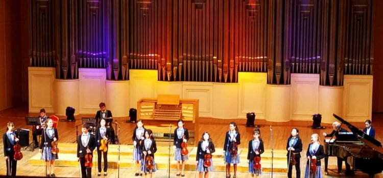 Джазовый музыкальная школа Дворца школьников