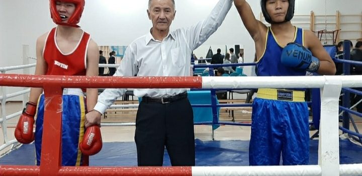 Первенство по боксу среди юношей «Золотая осень»