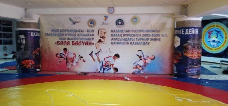 Подготовка к чемпионату Республики Казахстан.
