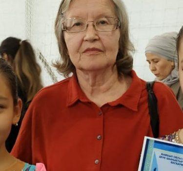 Сайфуллина Марзия Каримовна
