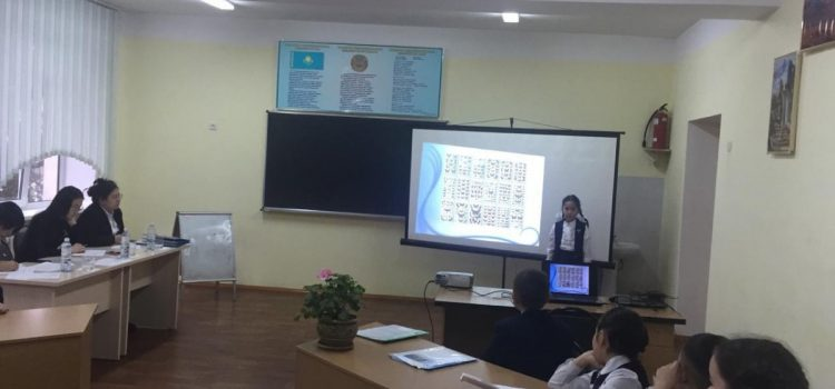 Конференция исследовательских работ детей начальной школы