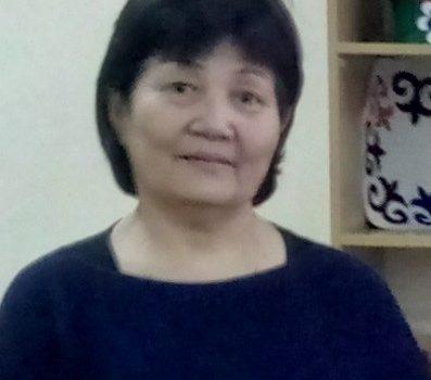 Канатбаева Светлана Кулмуратовна