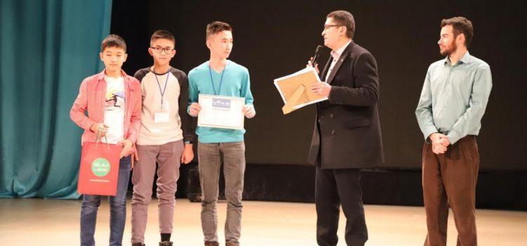 Награждения международного конкурса по робототехнике