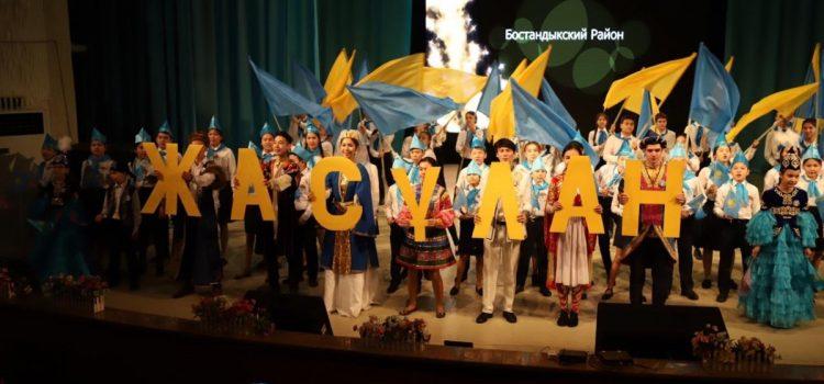 Городской слет-конкурс детско-юношеских объединений